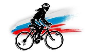 Впервые в Артеме пройдет исторический велопробег «По маленьким памятникам — большой победы»