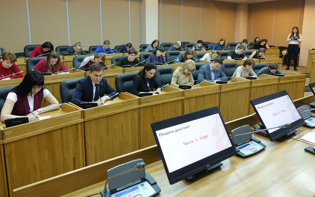 Депутаты Думы г. Артема присоединились к международной акции «Тотальный диктант»
