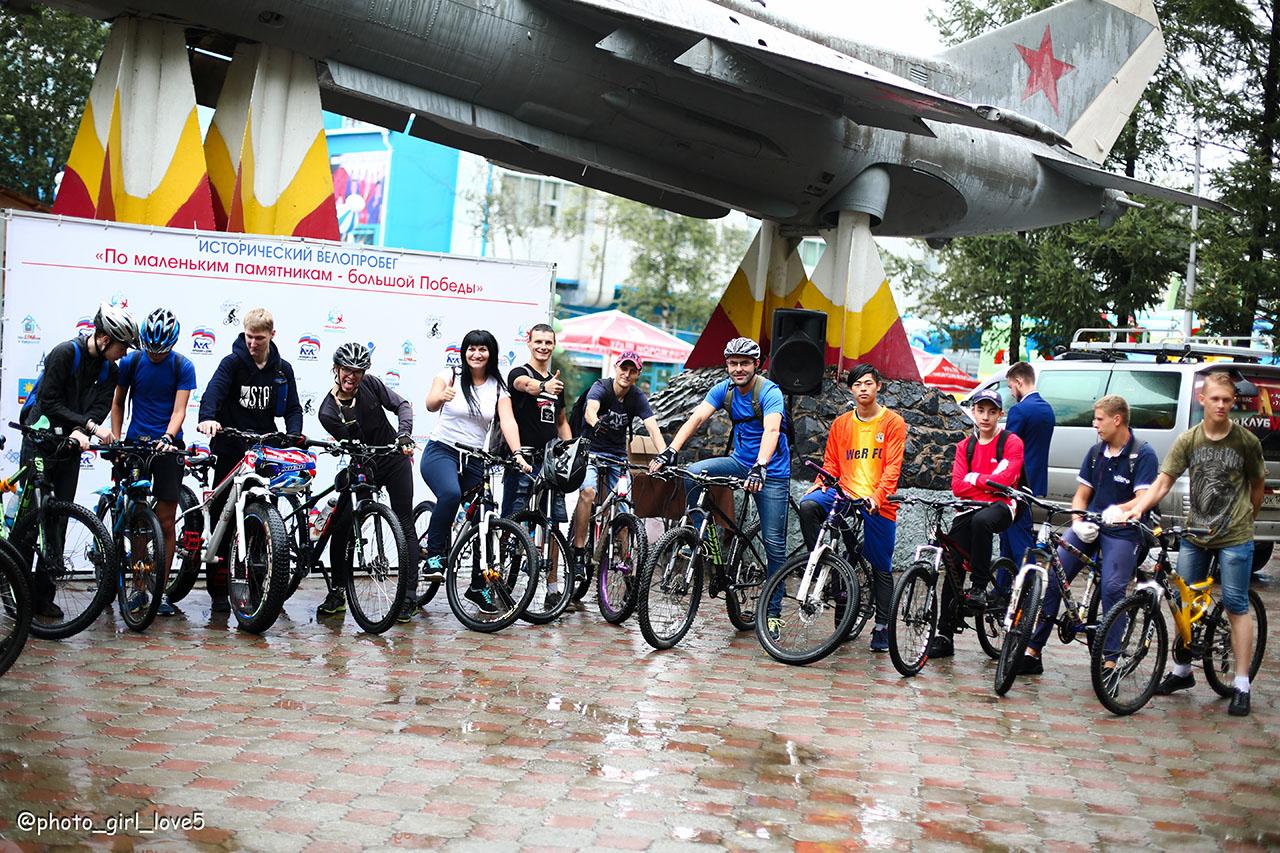 Велопробег - По маленьким памятникам - большой Победы