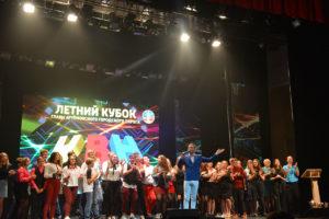 Шестой открытый розыгрыш Кубка КВН на приз главы Артемовского городского округа