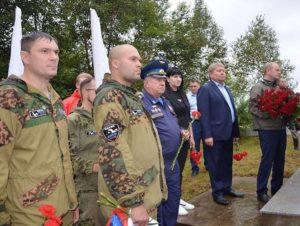 Траурно-торжественная церемония захоронения останков экипажа бомбардировщика Пе-2 на мемориале Погибшим летчикам.