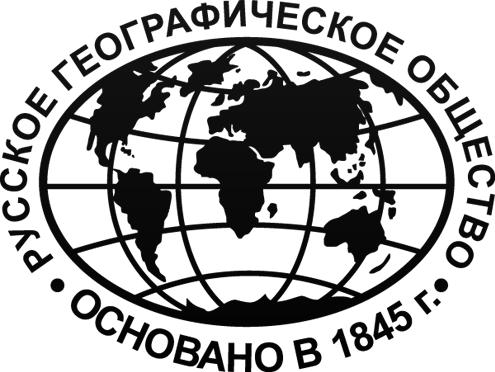 В рамках ежегодной международной просветительской  акции «Географический диктант» будет проведен географический диктант