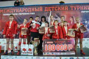 Семикратным чемпионом командного первенства VII Международного детского турнира по самбо стала команда артёмовской спортивной школы «Мастер».