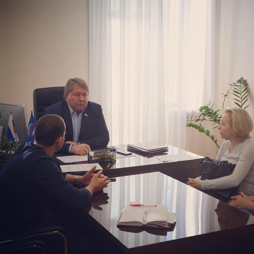 Обращение жильцов многоквартирного дома в рамках Общероссийского приема граждан.