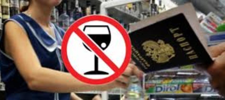 «Народный контроль» выявил факты продажи алкогольной продукции несовершеннолетним в артёмовских магазинах.