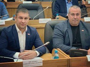 Депутат Думы Артемовского городского округа Алексей Писаренко принял участие в совещании по вопросу внесения изменений в региональный закон о физической культуре и спорте.