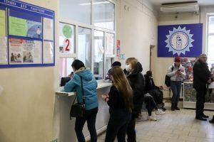 «Бережливая поликлиника» появится в Артеме