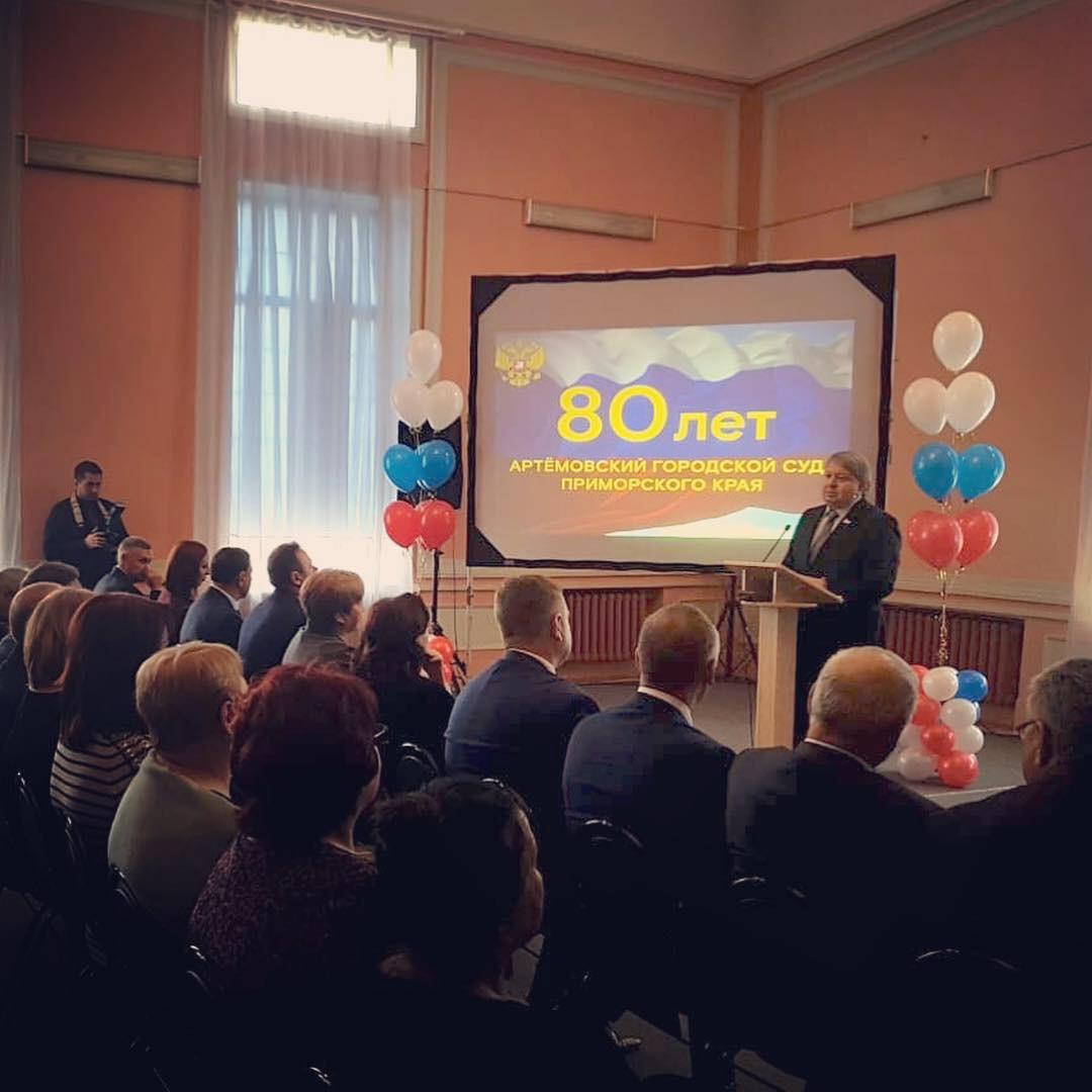 Председатель Думы Анатолий Бадель поздравил Артемовский городской суд с 80-летием.