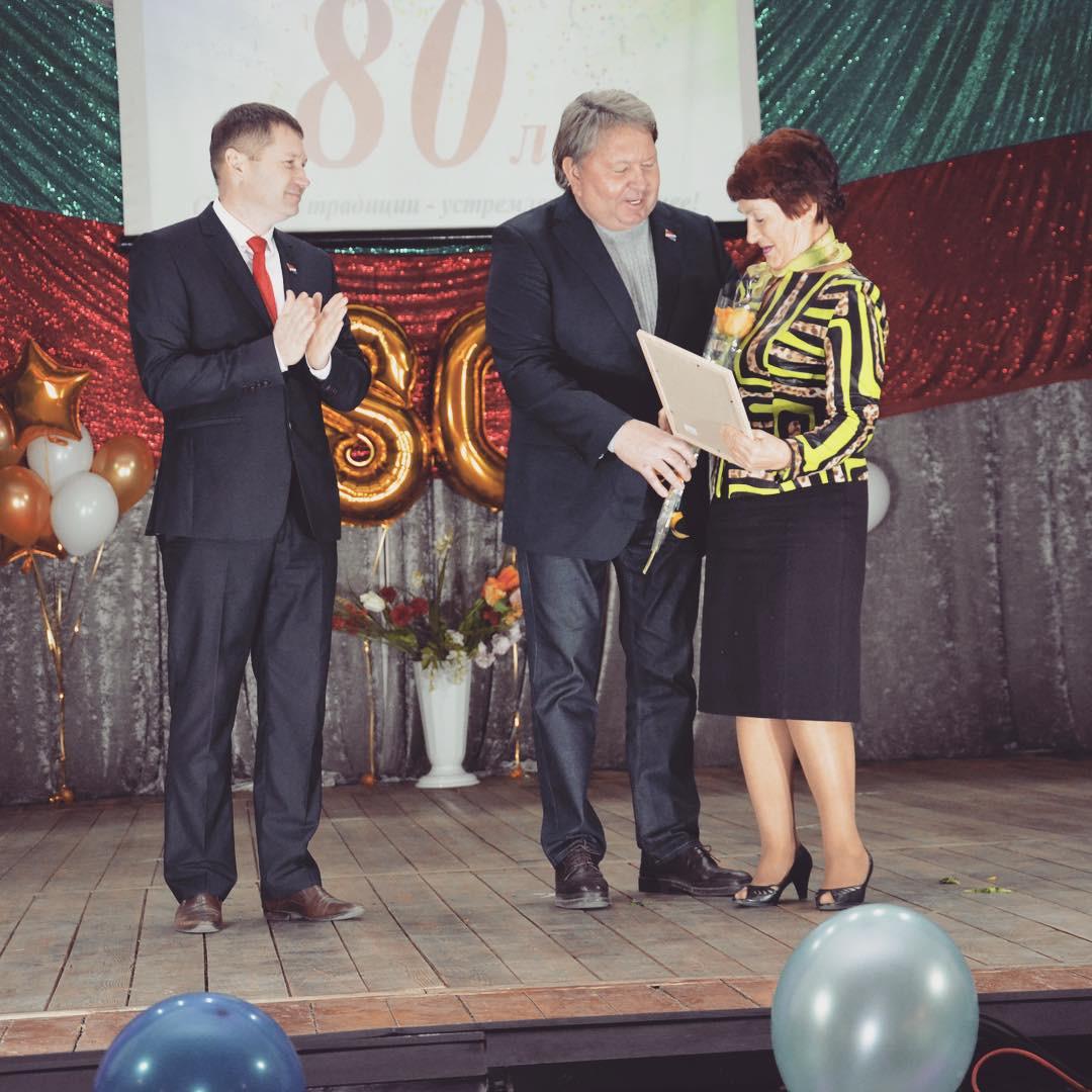 20 школа отпраздновала свой 80-летний юбилей. В зале гарнизонного Дома офицеров собрались ветераны педагогического труда, бывшие выпускники, учителя, ученики и их родители, сотрудники школы .