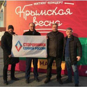 Праздничный митинг-концерте «Крымская весна» состоялся у мемориала «Боевая слава ТОФ»