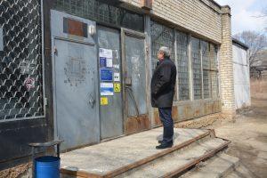 Вопрос плохого состояния прилегающей территории и лестничного марша почтового отделения №14.