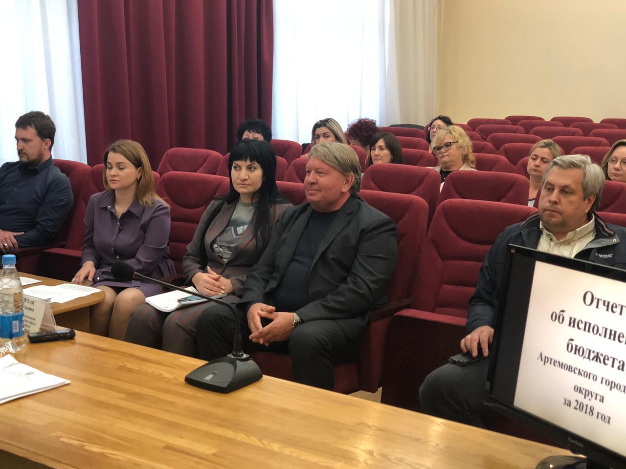 Артемовцы приняли участие в обсуждении Бюджета -2018.