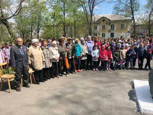 Торжественный митинг, посвященному 74-й годовщине Победы в Великой Отечественной войне.