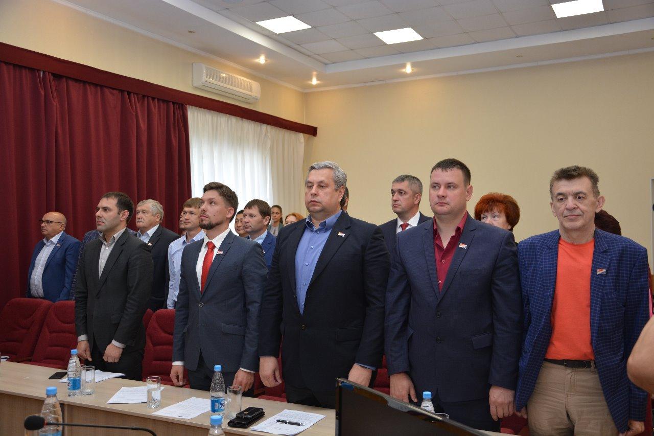 Заседание Думы Артёмовского городского округа