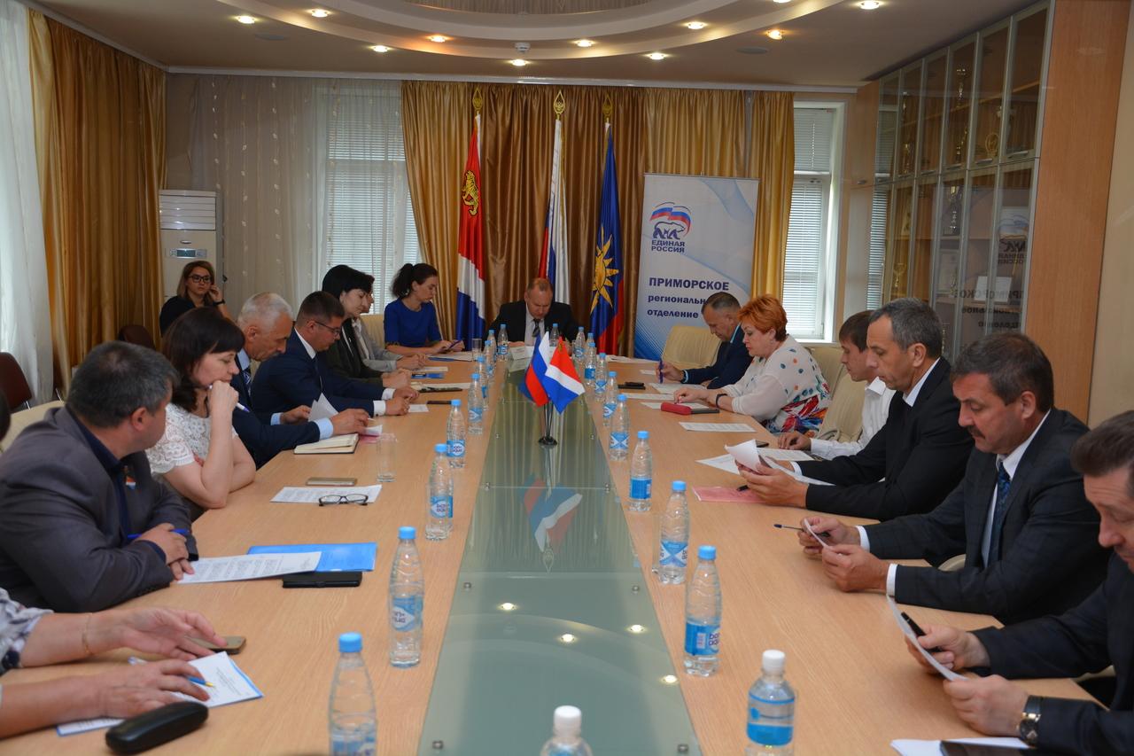 В Артёмовском городском округе состоялось заседание Совета руководителей депутатских объединений (фракции) Партии «Единая Россия» в Приморском крае.