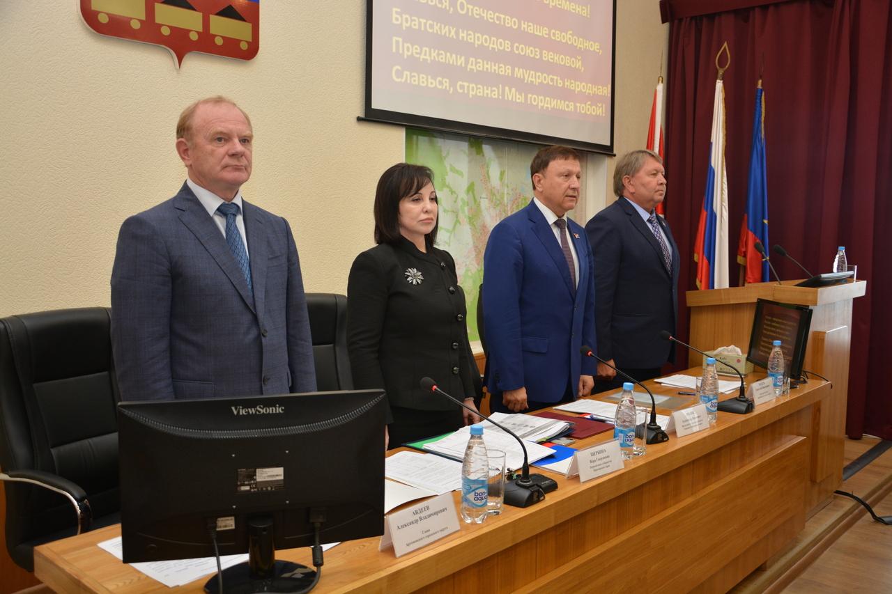 Заседание Совета председателей представительных органов городских округов и муниципальных районов.