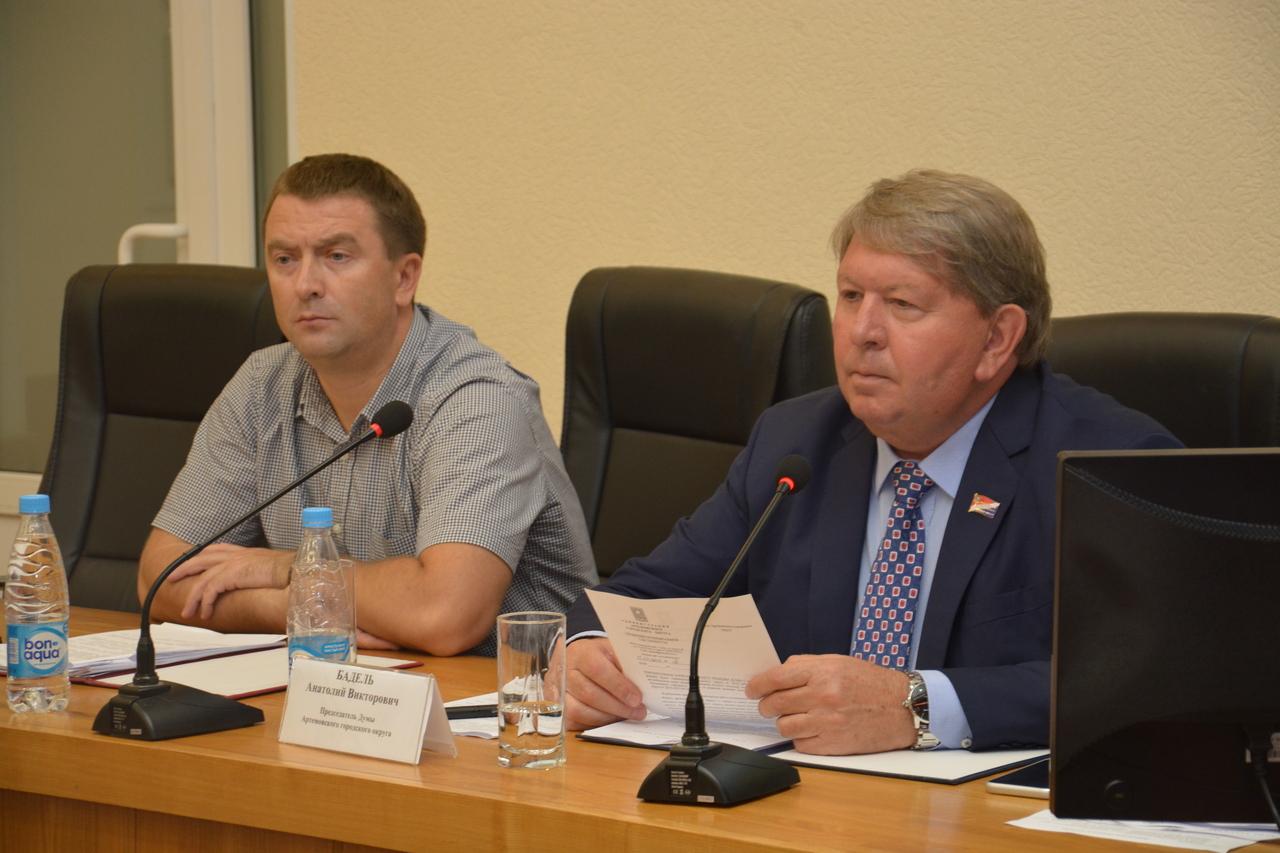 Внеочередное заседание Думы Артёмовского городского округа.