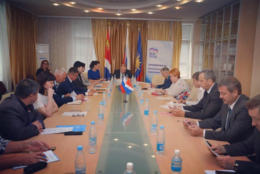 Заседание Совета руководителей депутатских объединений Партии «ЕДИНАЯ РОССИЯ» в Приморском крае.