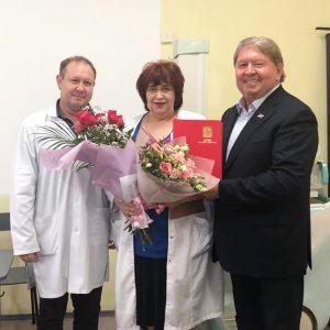 Поздравление с юбилеем заведующего терапевтическими участками-врач-терапевт, КГБУЗ «Артемовская ГБ1» Елену Василевскую.