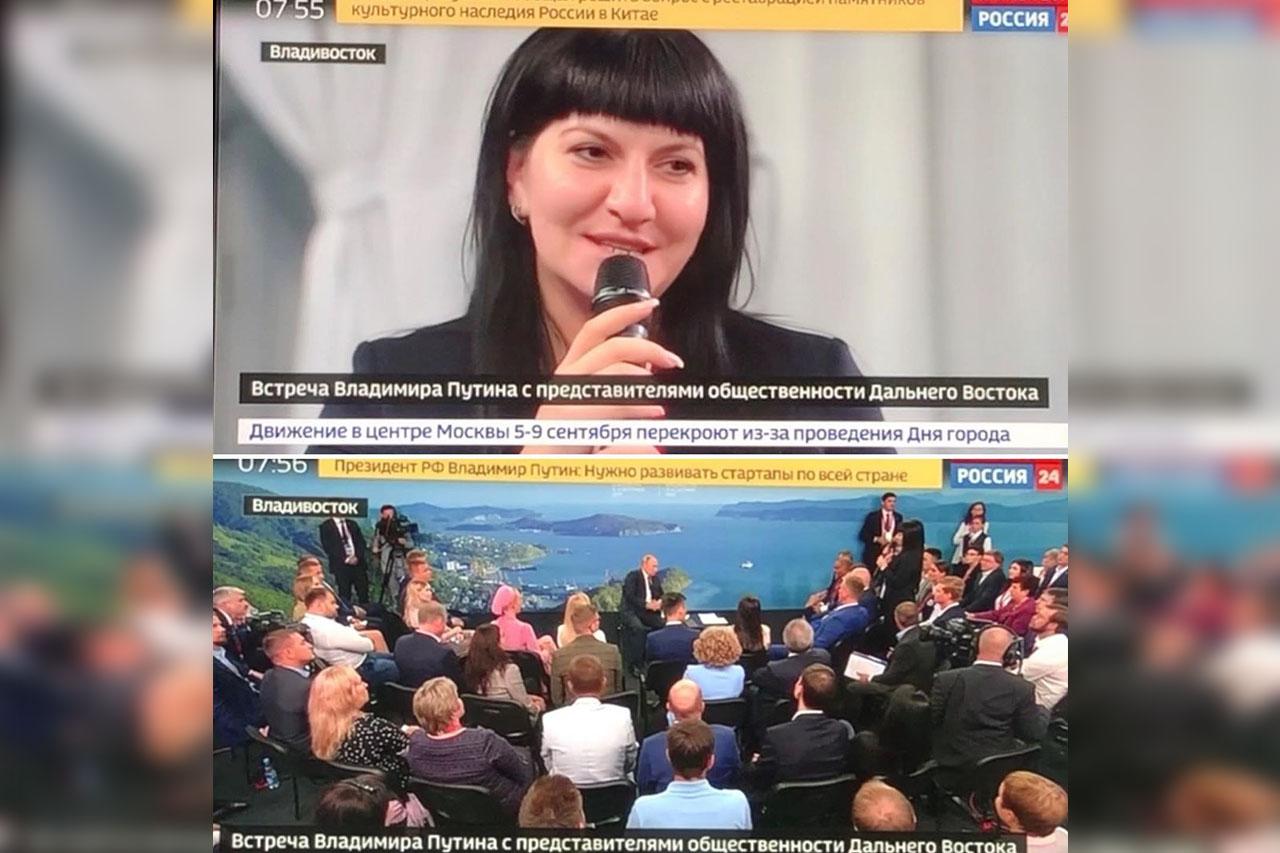 Вопросы про доступные авиаперелеты для дальневосточников на встрече Президента Владимира Путина с общественностью.