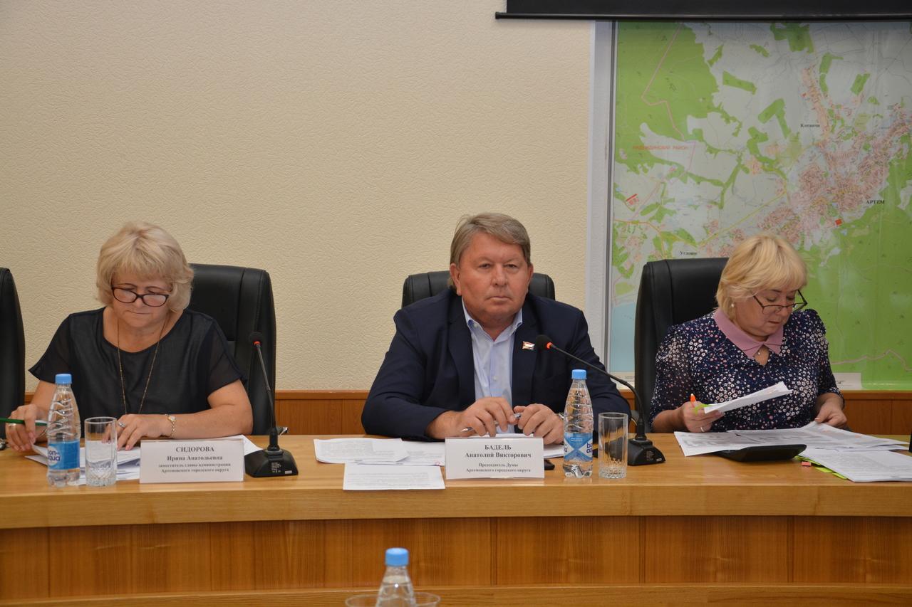 Заседание постоянной комиссии по экономической политике и муниципальной собственности.