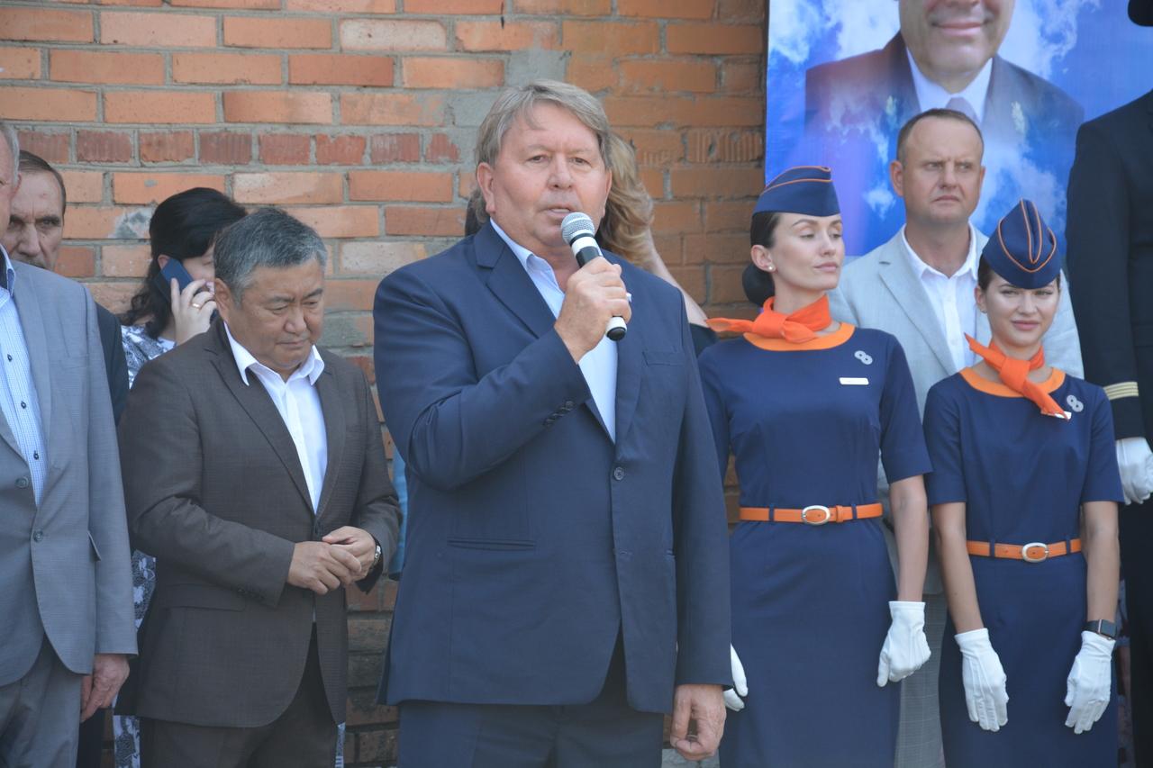 Присвоение Гимназии 1 имени Заслуженного пилота РФ, Почетного гражданина города Артёма Владимира Сайбеля.