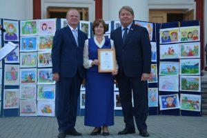 В Артемовском городском округе чествуют людей старшего возраста.