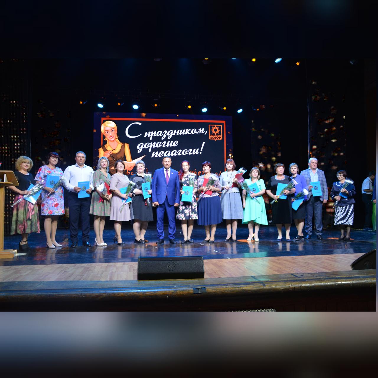 Торжественное мероприятие, посвященное Дню учителя и Дню работника дошкольного образования прошло в Артемовском городском округе.