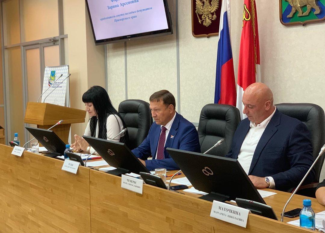 Очередное заседание Совета молодых депутатов на площадке краевого парламента.
