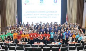 В канун Дня России состоялось заседание Молодежной парламентской ассамблеи.