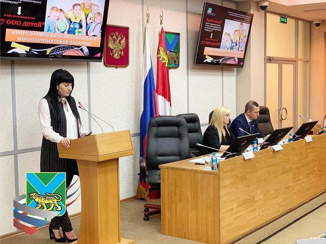 Инициатива поддержана комитетом по социальной политике и защите прав граждан регионального парламента во втором и третьем чтениях.