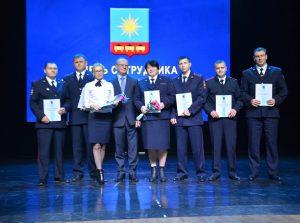Накануне Дня сотрудников органов внутренних дел Российской Федерации прошло торжественное мероприятие.