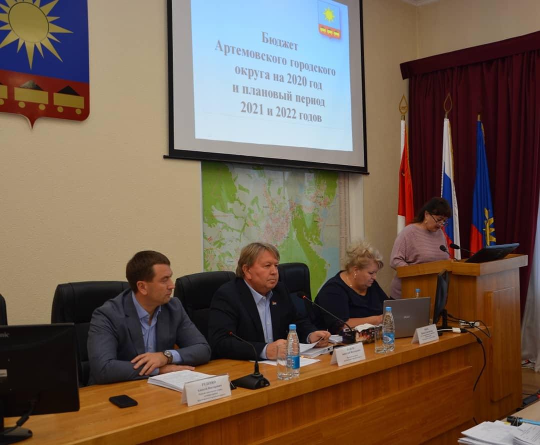Депутаты рассмотрели бюджет Артемовского городского округа в первом чтении.