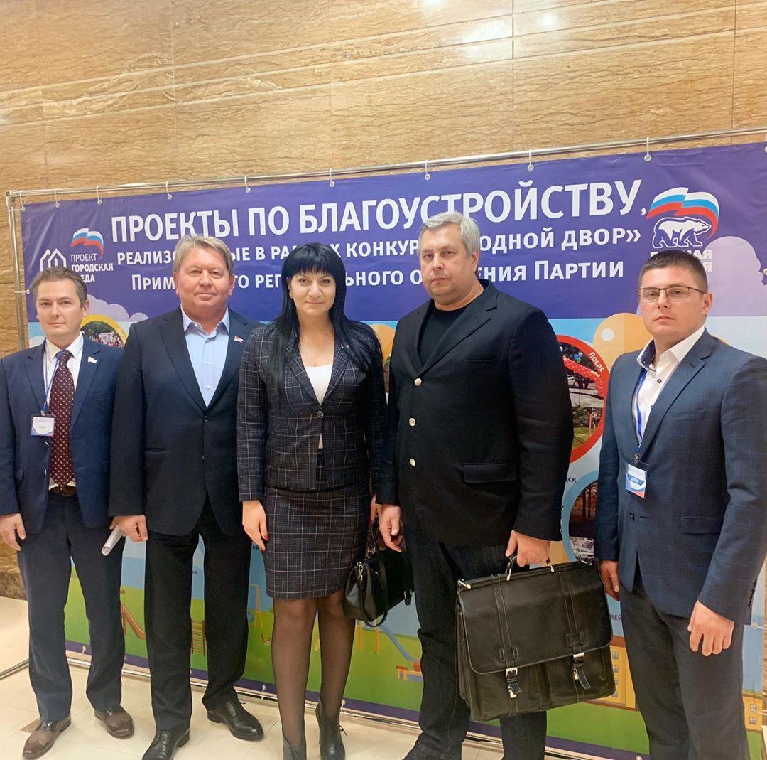 Участие в региональной конференции ВПП «Единая Россия»