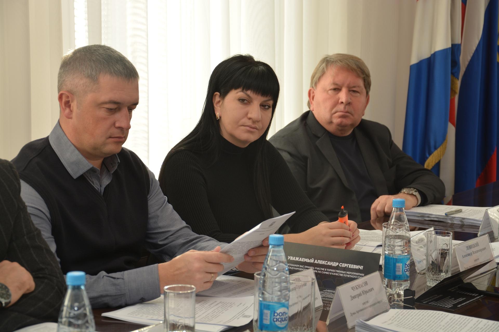 Заседание постоянной комиссии Думы Артёмовского городского округа по экономической политике и муниципальной собственности