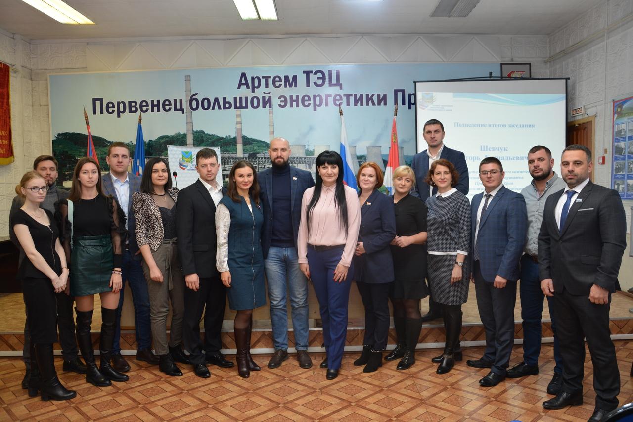 Совместное заседание постоянных комитетов совета молодых депутатов Приморского края.