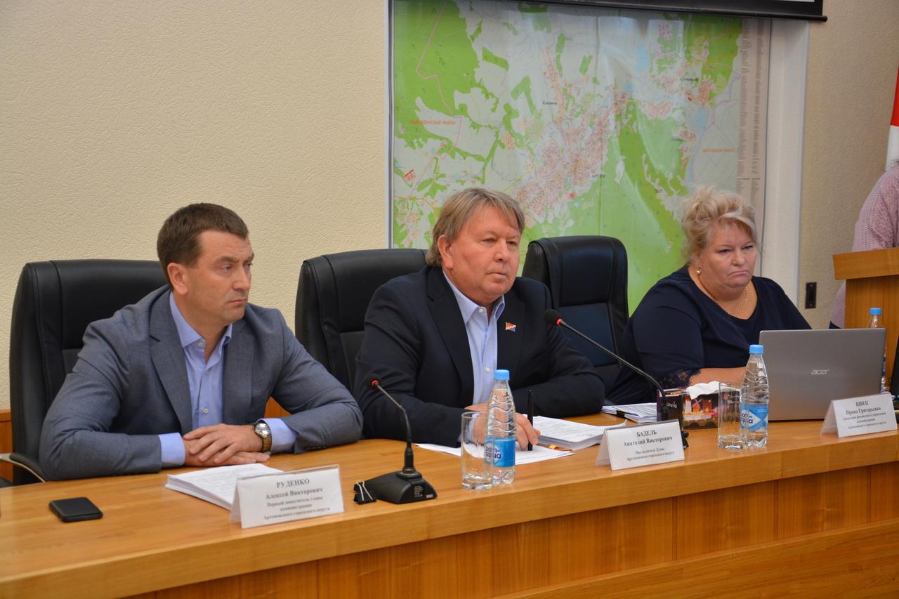 Заседание постоянный комиссий Думы Артемовского городского округа.
