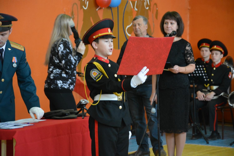 Посвящение в кадеты состоялось в МБОУ СОШ №18 Артемовского городского округа.