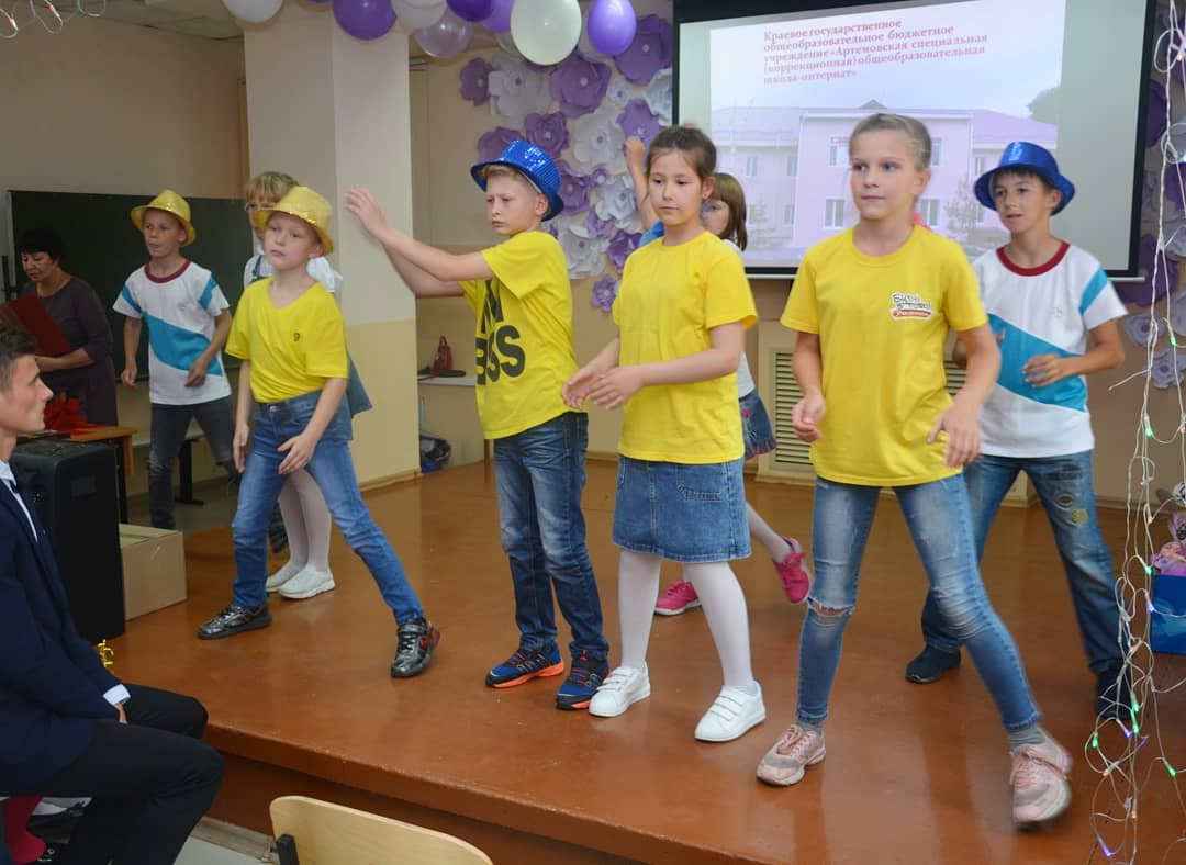 Торжественное мероприятие, посвященное 55-летию КГОБУ Артемовской школы-интернат коррекционная №1.