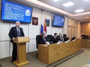 Участие в заседании Совета председателей представительных органов городских округов и муниципальных районов.