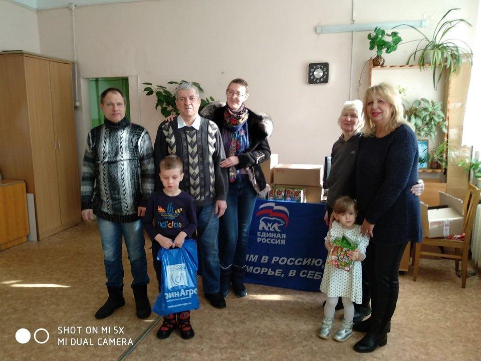 Поздравление Всероссийского общества слепых г. Артема с наступающим Новым годом.