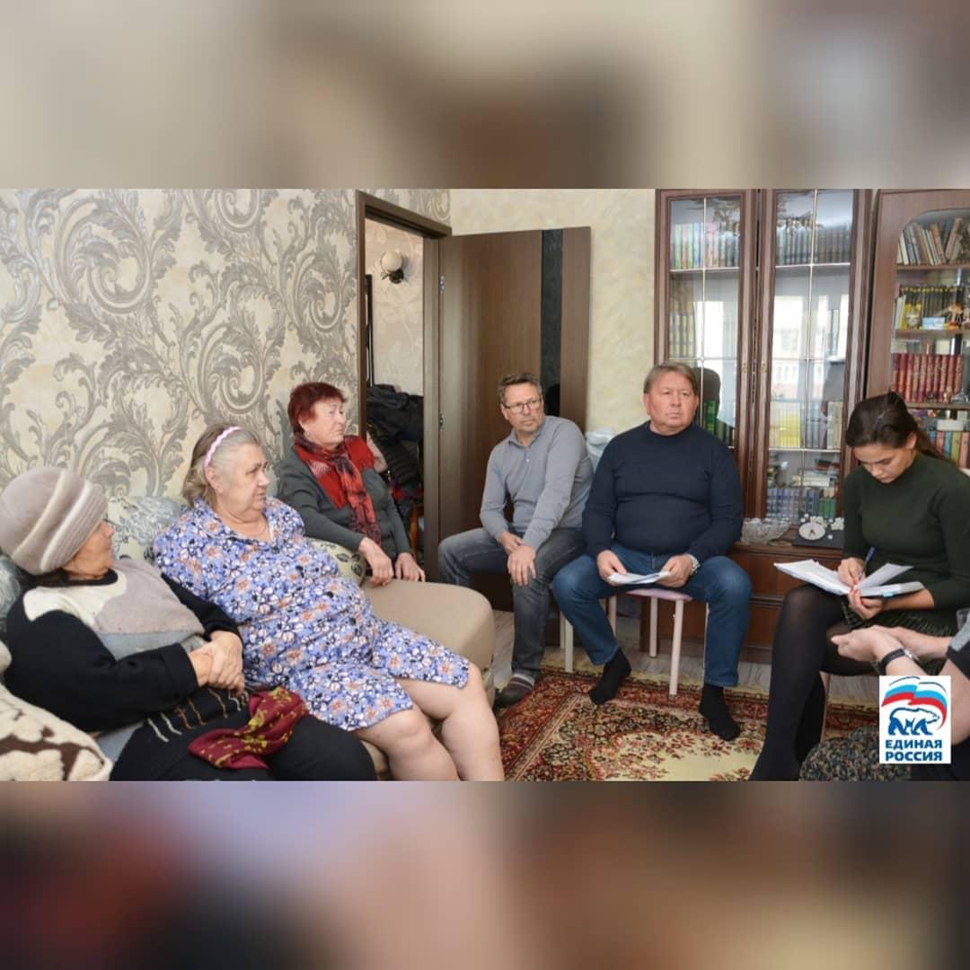 Встреча с жителями улицы Черноморской.