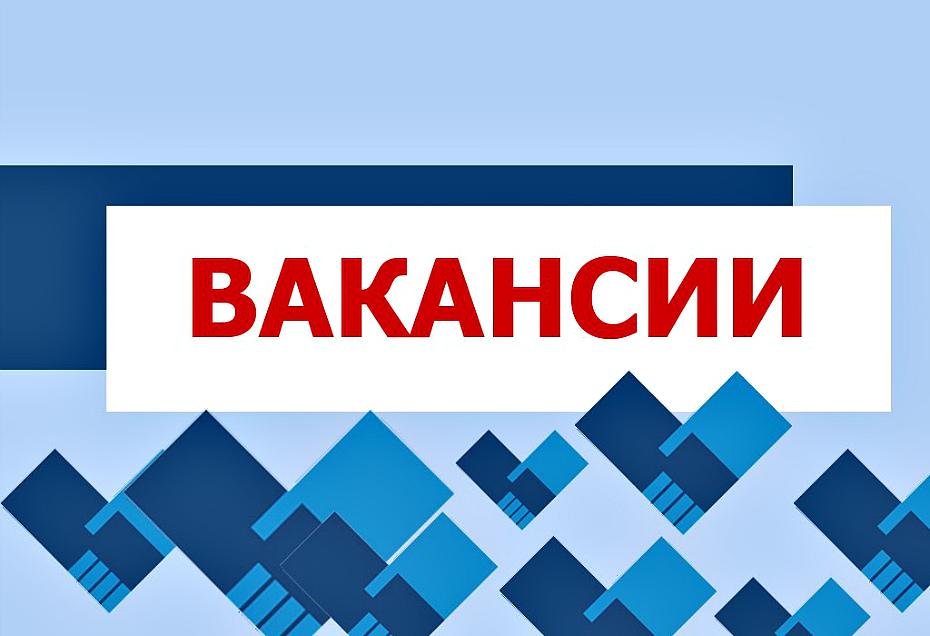 Вакансии в Думу Артемовского городского округа