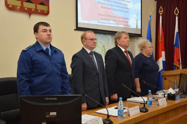 Очередное заседание Думы Артемовского городского округа.