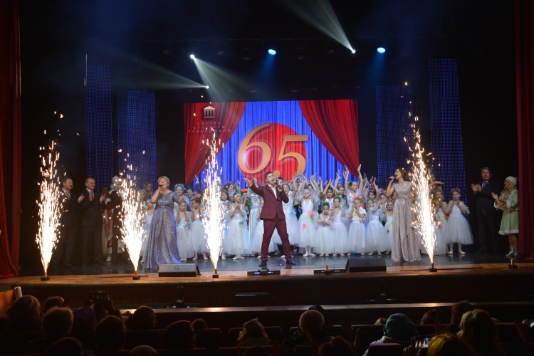 65-летний юбилей Дворца культуры города Артема.