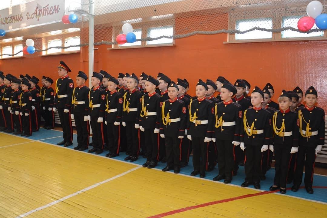 Посвящение в кадеты в МБОУ СОШ 18 Артемовского городского округа.