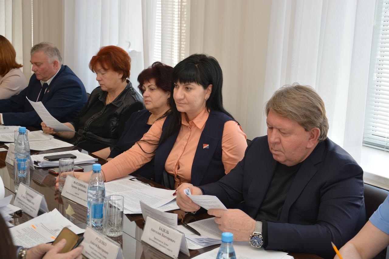 Заседание постоянной комиссии по экономической политике и муниципальной собственности