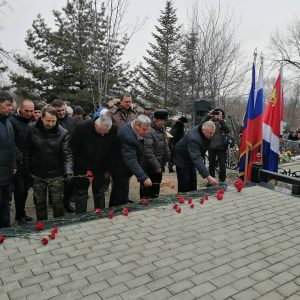 Возложение цветов в День воинской славы России – День памяти воинов-интернационалистов