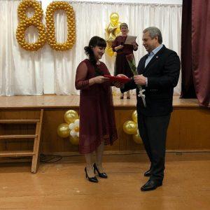 80-летний юбилей школы № 2 стал поводом для большой теплой встречи