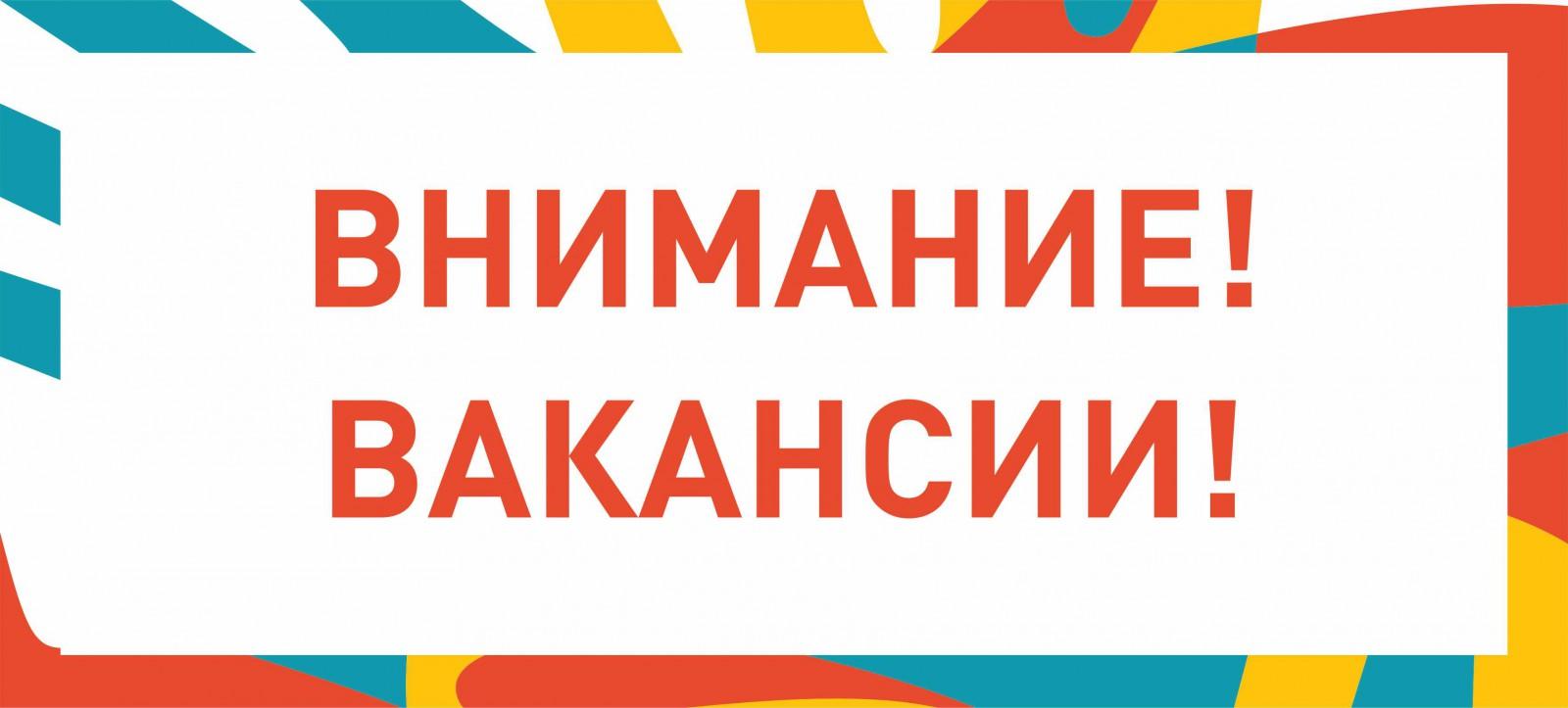 В Думу Артемовского городского округа требуются